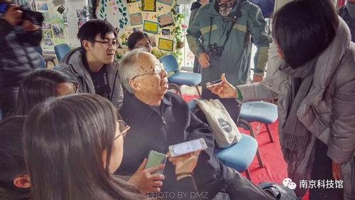 专家讲堂《长江里的国宝——白鱀豚》主题讲座