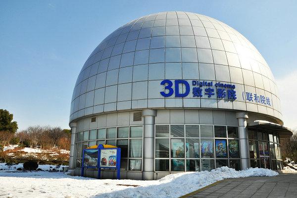 3D数字影院