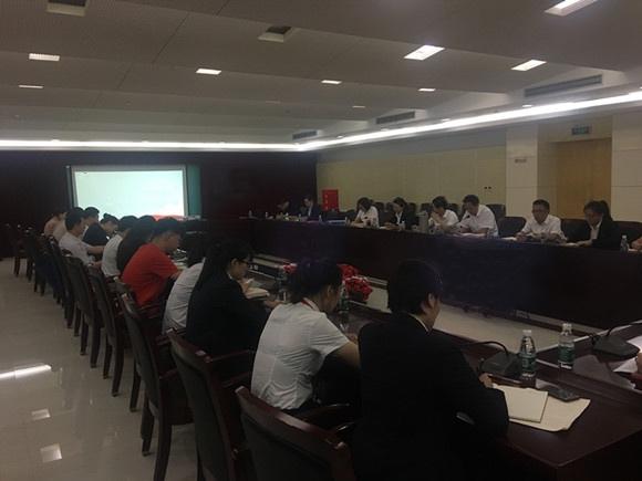 我馆组织召开2020年度第三次安委会